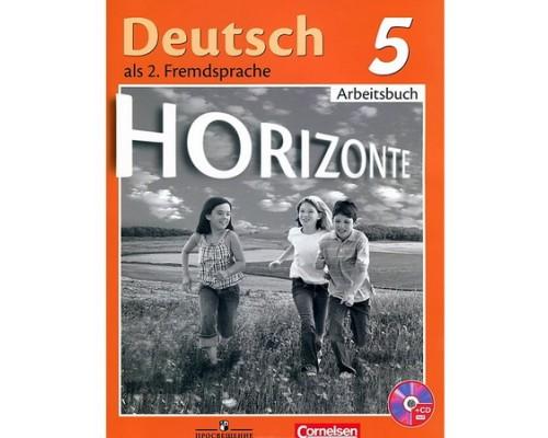 Рабочая тетрадь Немецкий язык 5 класс Аверин + CD