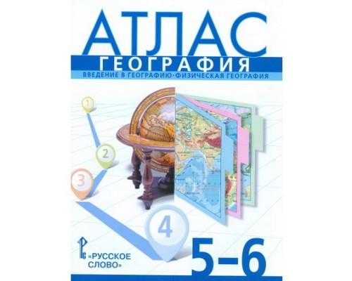 Атлас География 5-6 класс Домогацких