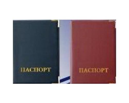 "Обложка для паспорта ""Паспорт"" (кожзам) 2вида"