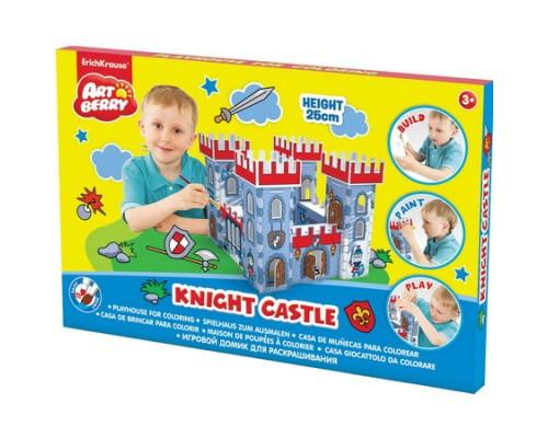 Игровой домик для раскрашивания Artberry/Knight Castle (крепость)