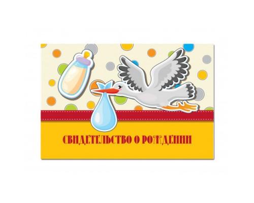 Обложка А5 для свидетельства о рождении аист