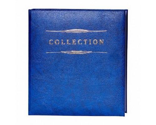 Альбом для монет на кольцах Стандарт, 218*270 б/в синий тис.фольг. 13АМС