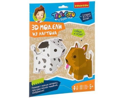 Набор для детского творчества Bondibon 3D МОДЕЛИ из картона. Собачки