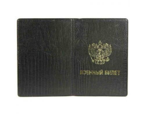 Обложка для военного билета ЗУМ чёрный, тисн.золото ВОЕННЫЙ БИЛЕТ-ГЕРБ 6545