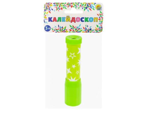 """Калейдоскоп """"Зеленый Неон"""" (13 см) (в пакете) (арт. И-7873)"""